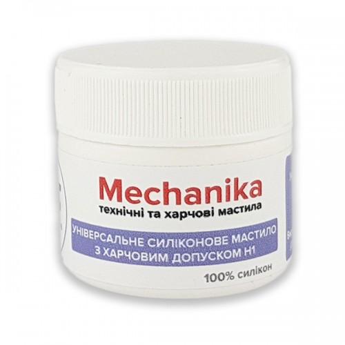 Харчове силіконове мастило H1 MK-PPS30
