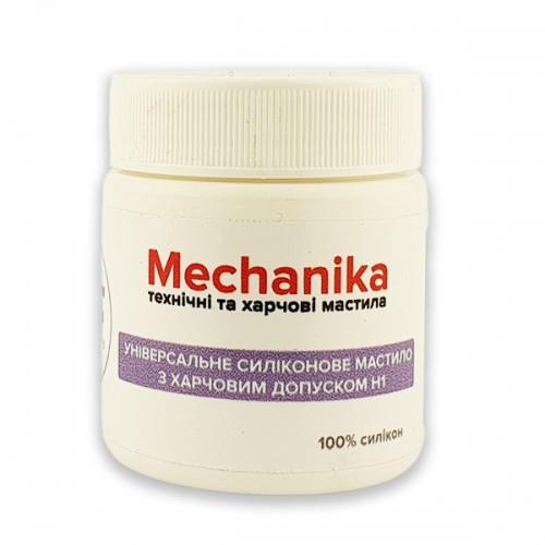 Харчове силіконове мастило Н1 MK-PPS50