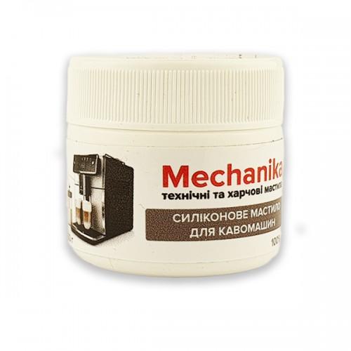 Силіконове мастило для кавомашин MK-KM20