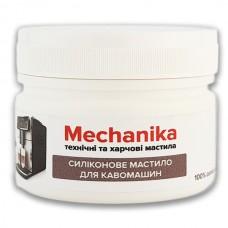 Силіконове мастило для кавомашин MK-KM100