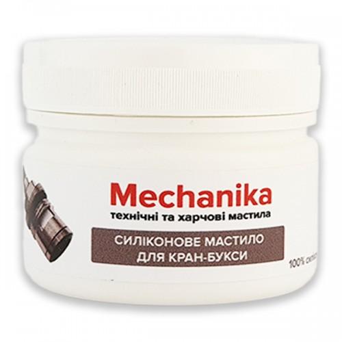 Силіконове мастило для кран-букси  MK-KB100