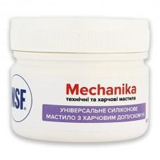 Харчове силіконове мастило універсальне H1 MK-PPS100