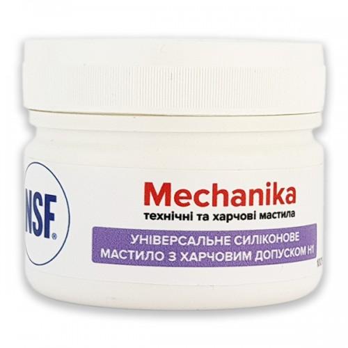 Харчове силіконове мастило H1 MK-PPS100